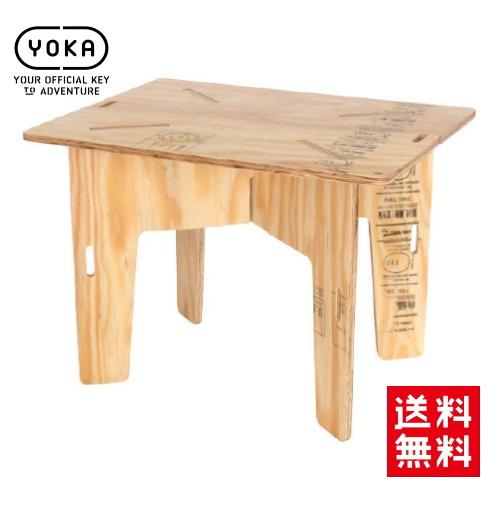 送料無料 YOKA(ヨカ) PANEL TABLE アウトドア キャンプ シンプル ミニテーブル 日本製 折りたたみ コンパクト 木製 アウトドア BBQ キャンプ グランピング テーブル キャンプ用品
