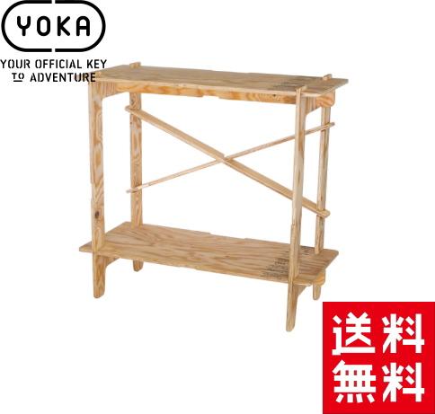 送料無料 YOKA(ヨカ) PANEL SHELF パネル シェルフ 2段式棚 コンパクト 塗装済み アウトドア BBQ キャンプ シェルフ 棚 ミニラック 収納 グランピング テーブル キャンプ用品