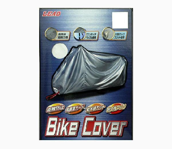 厚手タイプ バイクカバー ボディーカバー ロックスリット付き 初売り BZ951A セール特価 3Lサイズ 開催 BZ-951A 百貨店 リード工業 スーパーセール LEAD