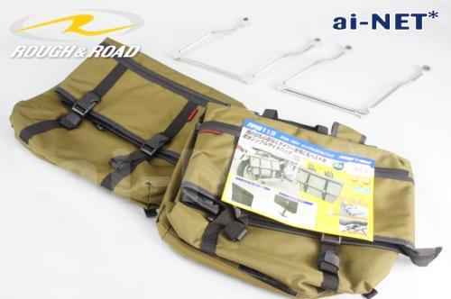 【送料無料】ROUGH&ROAD RR9113 AQA DRY サドルバッグ&マルチバッグサポートセット オリーブ 6ヶ月保証 キャッシュレス5%還元