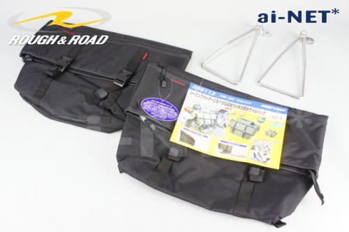 【送料無料】ROUGH&ROAD RR9113 AQA DRY サドルバッグ&ワンプレース マルチバッグサポート ブラック 6ヶ月保証 キャッシュレス5%還元