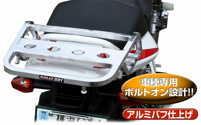 【ラフ&ロード】ZZ-R1100D RALLY591 スーパーライトキャリア リアキャリア RY591K02【ROUGH&ROAD[ラフアンドロード]】