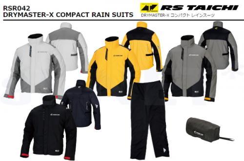 【セール特価】アールエスタイチ RSR042 DRYMASTER-X(ドライマスターX) コンパクト レインスーツ レインウエア レインパンツ 防水 RS TAICHI RSタイチ【rain】