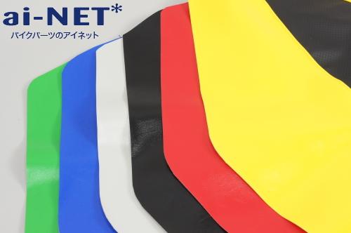 【1年保証付】 モトクロス・オフロード ヤマハ用 シート表皮 シート皮 (レッド イエロー ブラック グレー ブルー グリーン) 【国内生産】 aiNET製 キャッシュレス5%還元