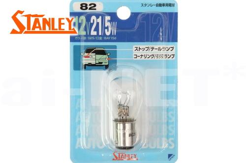 メール便可 25%OFF デポー 国内メーカー純正採用のスタンレー製 電球 MATE90 メイト T90N BC-UB02J STANLEY スタンレー ブリスターパック 純正リペア用 S25 NO.082 5W ウインカー用電球 テールランプ 12V21