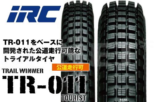 【スーパーセール 開催】送料無料 XR230 スーパーシェルパ 250 セロー250 2.75-21 4.00-18 TR011 TOURLIST フロントタイヤ リアタイヤ 前後セット IRC あす楽対応
