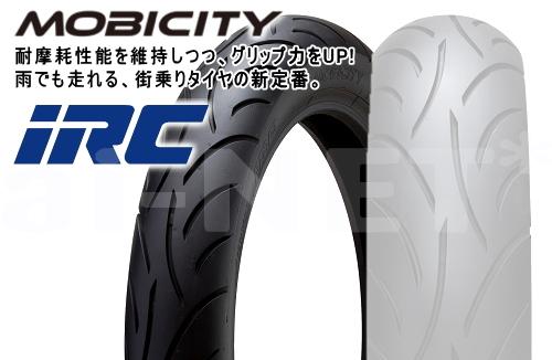 街乗りタイヤの新定番 純正採用国内メーカーIRC IRC SCT-001 年中無休 110 日本最大級の品揃え フロントタイヤ 100-12 12251B チューブレスタイヤ