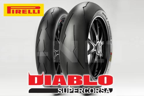 【セール特価】【特価品】PIRELLI(ピレリ) DIABLO SUPERCORSA SP V2 120/70ZR17 190/55ZR17 フロント リア 前後セット ディアブロ スーパーコルサSP V2