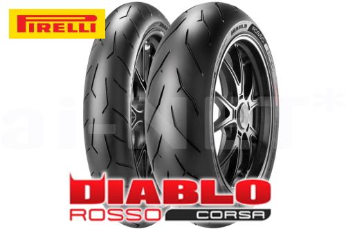 【セール特価】【特価品】【FZ1 FAZER GT 1000/2011~】PIRELLI(ピレリ) ROSSO CORSA 120/70ZR17 190/50ZR17 フロント リア 前後セット ディアブロ ロッソコルサ
