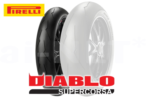 【1400GTR/08-09用】PIRELLI(ピレリ) DIABLO SUPERCORSA V2(SC2) 120/70ZR17 ディアブロ スーパーコルサV2 SC2 国内正規品