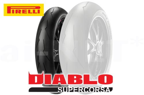 【DUCATI 1098 Tricolore/07-用】PIRELLI(ピレリ) DIABLO SUPERCORSA V2(SC2) 120/70ZR17 ディアブロ スーパーコルサV2 SC2 国内正規品