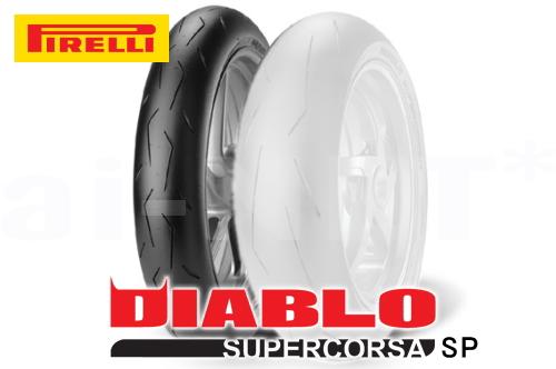 【セール特価】【FZ6 FAZER[フェザー] スペック2/07-用】PIRELLI(ピレリ) DIABLO SUPERCORSA SP V2 120/70ZR17 ディアブロ スーパーコルサSP V2 国内正規品