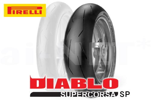 【DUCATI MONSTER800[モンスター]i.e./03-用】PIRELLI(ピレリ) DIABLO SUPERCORSA SP V2 180/55ZR17 ディアブロ スーパーコルサSP V2 国内正規品