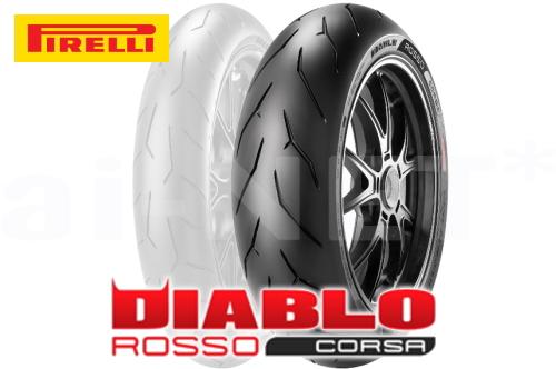 PIRELLI(ピレリ) ROSSO CORSA 200/55ZR17 ディアブロ ロッソコルサ 国内正規品
