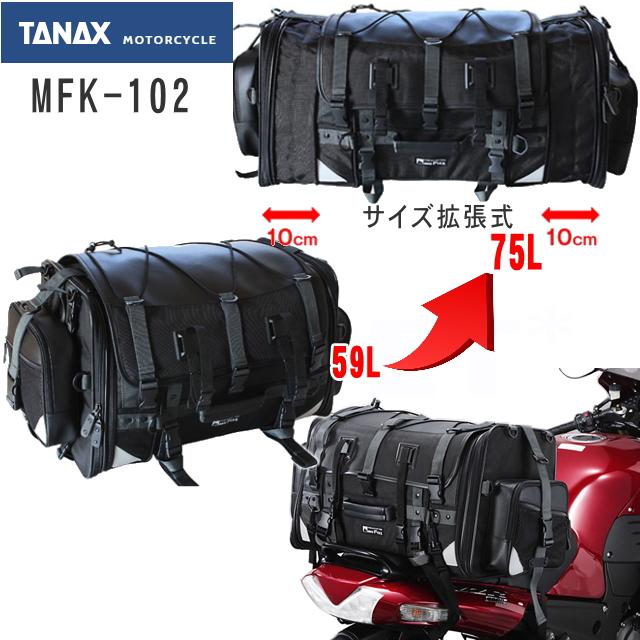 あす楽対応 大型バッグ MFK-102 バイク用 キャンピングシートバッグ2 キャンプ ツーリング バックパッカー シートバッグ アウトドア フィッシング テント積載 TANAX タナックス モトフィズ MOTO FIZZ バイク用品 【送料無料】 キャッシュレス5%還元