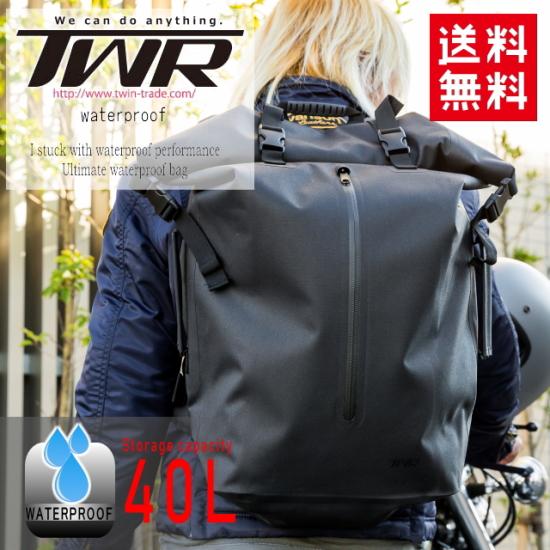 【送料無料】TWRオリジナル 大容量40L ロールトップバックパック 防水バッグ【TL14005】メンズ レディース【ウォータープルーフバッグ レインバッグ ウォータープルーフバッグ】【あす楽】