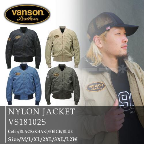 大特価【送料無料】VS18102S VANSON/バンソン 2018年 春・夏モデル NYLON JACKET/ナイロンジャケット ウエア ブラック サイズL あす楽対応