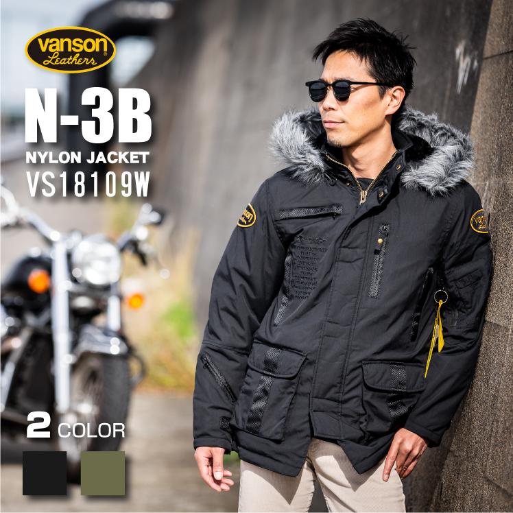 大特価 送料無料 VS18109W VANSON/バンソン NYLON JACKET/ナイロンジャケット ブラック サイズM 防寒・防水・透湿 フード付き あす楽対応