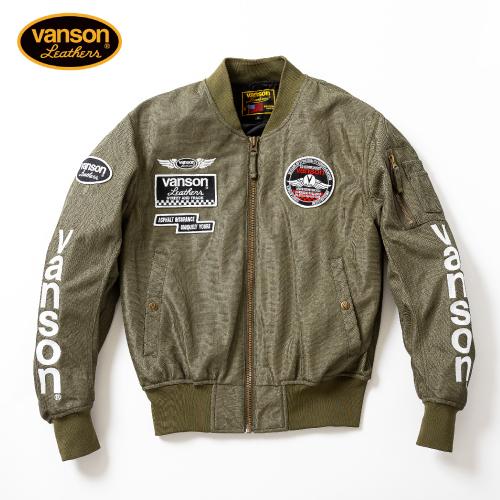 VANSON/バンソン VS19102S メッシュジャケット ウエア 2XLサイズ カーキ キャッシュレス5%還元