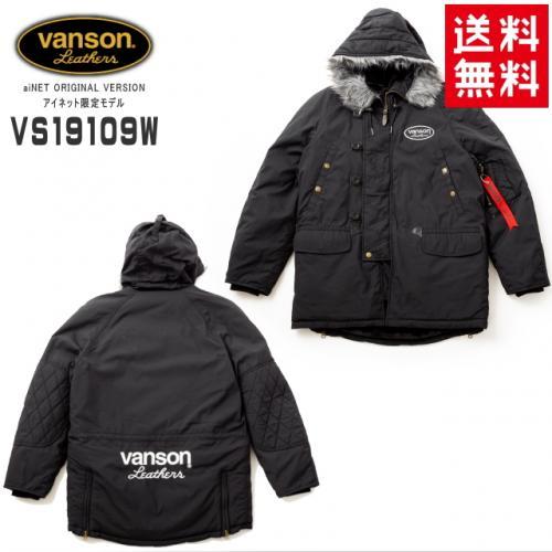 送料無料 2019-2020 バンソン 限定カラー N-3Bタイプ VS19109W ナイロンジャケット ウエア 3XL サイズ ブラック/ホワイト VANSON/バンソン あす楽対応