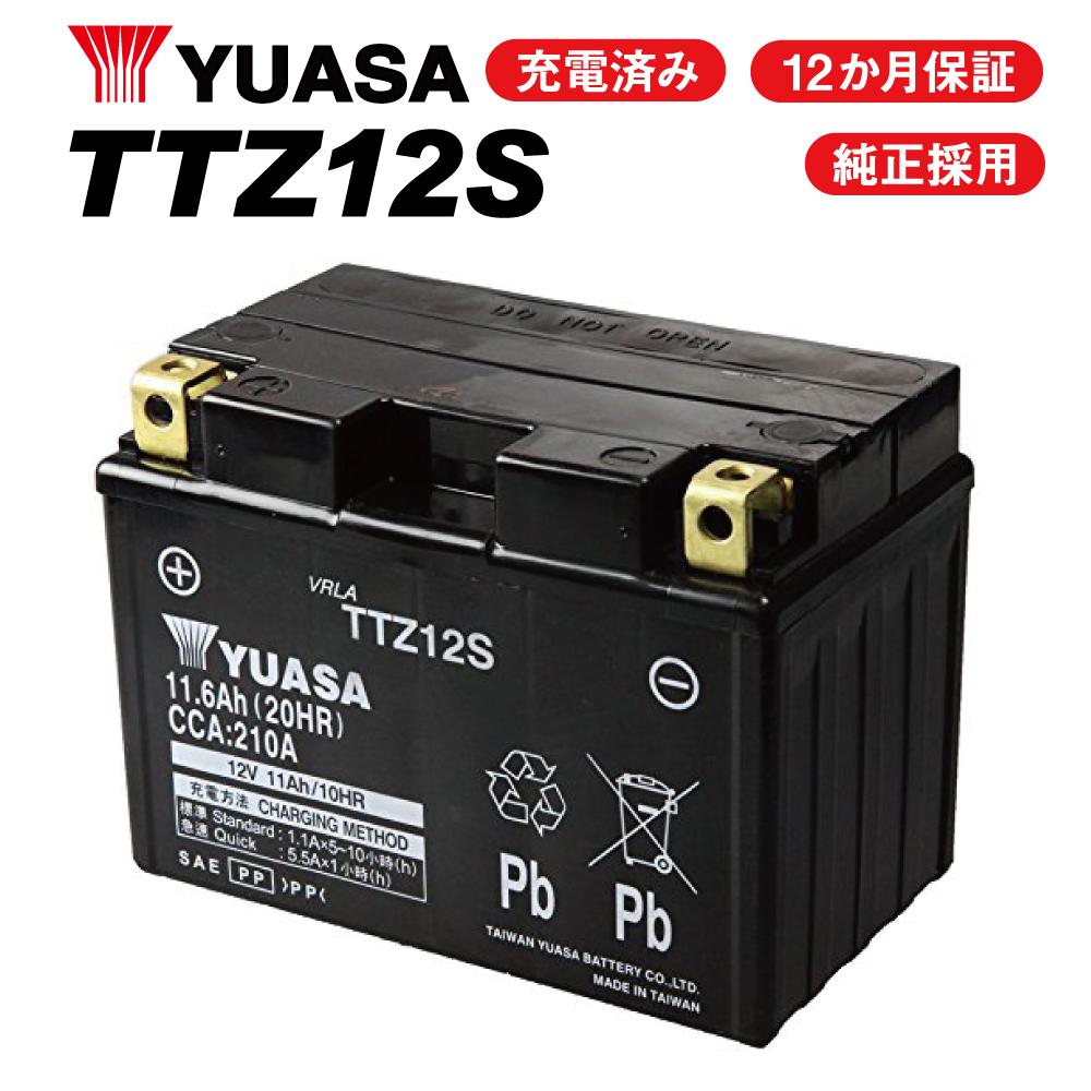 あす楽 到着後即使用可能 12S YTZ12S GTZ12S DTZ12S 互換 海外並行輸入正規品 バッテリー 送料無料激安祭 セール特価 FTZ12S YUASA 1年保証付 着後レビューで次回送料無料クーポン ユアサバッテリー 正規品 あす楽対応 TTZ12S