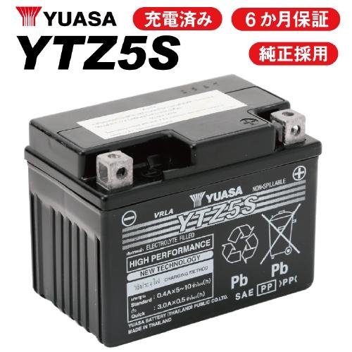 好評 あす楽 液入れ 充電器使用充電済み 商品追加値下げ在庫復活 到着後即使用可能 信頼の品質で安心の保証付き YTZ5S 送料無料 バッテリー 6ヶ月保証付 ユアサバッテリー YUASA FTH4L-BS あす楽対応 グロム 純正バッテリー 古河バッテリー 互換 GTX4L-BS YTX4L-BS 正規品 ドリーム125 GTZ5S