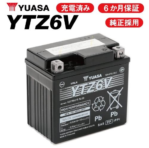 あす楽 信頼の品質で安心の保証付き YTZ7S YTZ7SL FTZ7S GTZ7S 日本正規代理店品 受賞店 DYTZ7S-BS 7S 互換 YTZ6V 送料無料 バイクバッテリー 6ヶ月保証付 バッテリー 純正品互換 ダンク ZOOMER-X 高性能バッテリー充電器使用 YUASA GTZ6V古河バッテリー DUNK ズーマーX ユアサバッテリー ホンダ あす楽対応 CBR125R