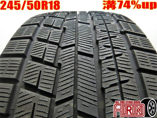 245/50R18 YOKOHAMA iceGUARD 6 IG60 1本 単品フーガ ブラウディア ベンツSクラス BMW7シリーズなどに中古タイヤ 18インチ スタッドレスタイヤ中古 冬タイヤ スタッドレスタイヤ 245 50 R18