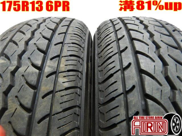 175R13 6PR YOKOHAMA JOB RY52 2本セットライトエース ADバンなどに中古タイヤ 13インチ ノーマルタイヤ中古 夏タイヤ サマータイヤ 175 R13 6PR