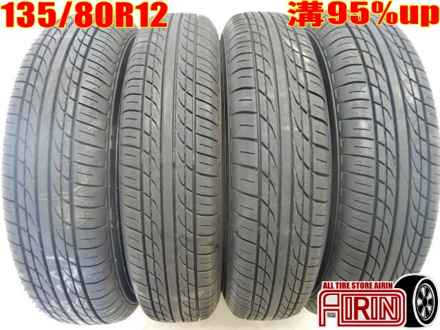 135/80R12 YOKOHAMA ECOS ES300 4本セットキャロル アルト ツイン ワゴンR ミラなどに中古タイヤ中古 夏タイヤ サマータイヤ 135 80 R12