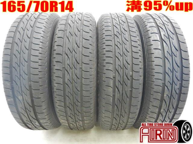 165/70R14 BRIDGESTONE NEXTRY 4本セットアクア スペイド パッソ ヴィッツ マーチ ブーン ソリオなどに中古タイヤ 14インチ中古 夏タイヤ サマータイヤ 165 70 R14