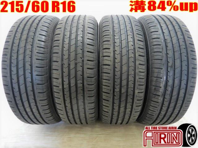 215/60R16 BRIDGESTONE ECOPIA NH100 4本セットエスティマ クラウン カムリ マークX オデッセイ ヴェゼル CX-3 ザ・ビートル中古タイヤ 16インチ中古 夏タイヤ サマータイヤ215 60 R16