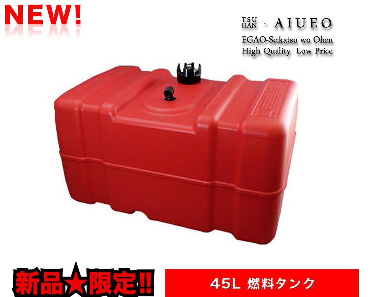 Easterner12ガロン(45L)ポリ燃料タンク[C14642]&YAMAHA用ホースセット