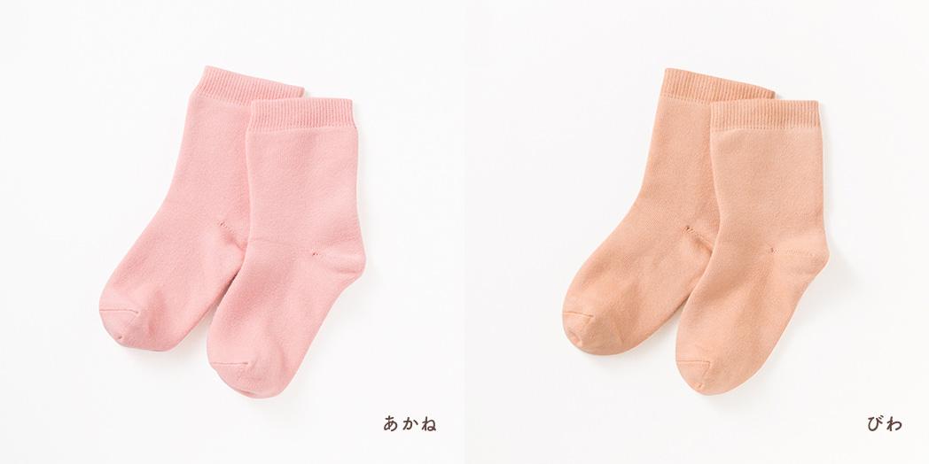 表はコットン100% 買物 裏はシルク100%の2重構造の厚手の靴下です コットンとシルクの間の空気の層で 熱を逃がしません 1枚履くだけで あったか2重ソックス 手軽に冷えとりができます Mサイズ クロネコDM便不可 おしゃれ