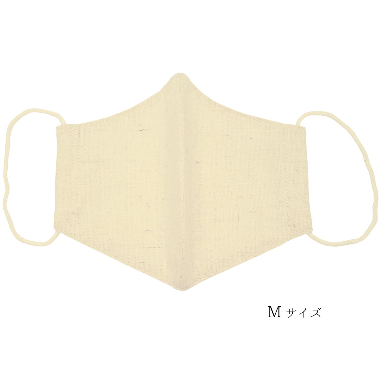コットンリネンとシルクの2枚合わせの 爽やかマスクです 高品質 裏面サイド部分もシルクでカバーし ゴムは長さが調節可能です メール便可 送料210円 silk夏マスク L LWの5サイズあります S SS M コットンリネン いつでも送料無料 Mサイズ※※とにかく爽やかな夏用マスクです