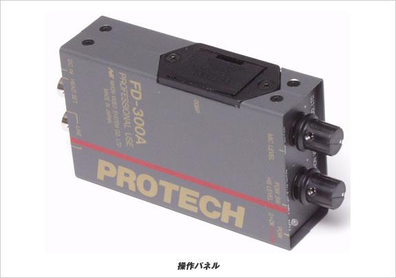 BNCケーブルによる簡単接続で全員同時通話が可能 PROTECH/プロテック 有線式インターカム[FD-300A]