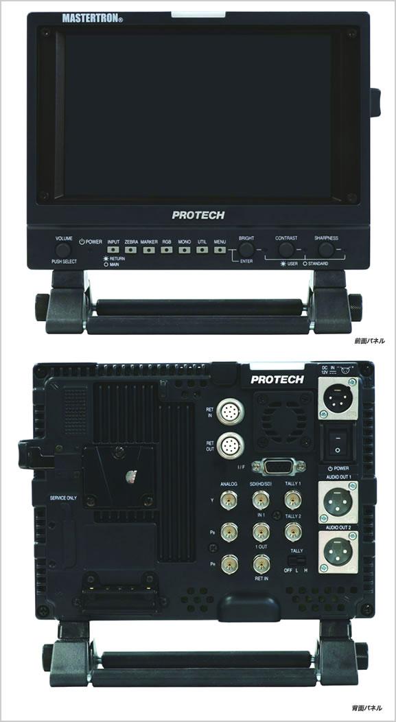最先端 PROTECH プロテック HDM-90WV ビデオカメラ プロテック HD-SDI対応4:3モニター PROTECH HDM-90WV, アビライトショップ:3a075291 --- essexadvan.co.uk