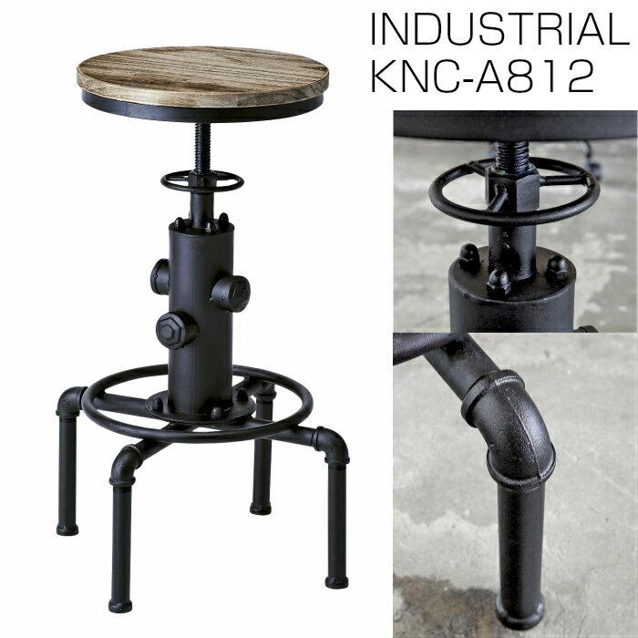 Online Shopping ALLCAM | Rakuten Global Market: Industrial Bar Chair  KNC A812 Black