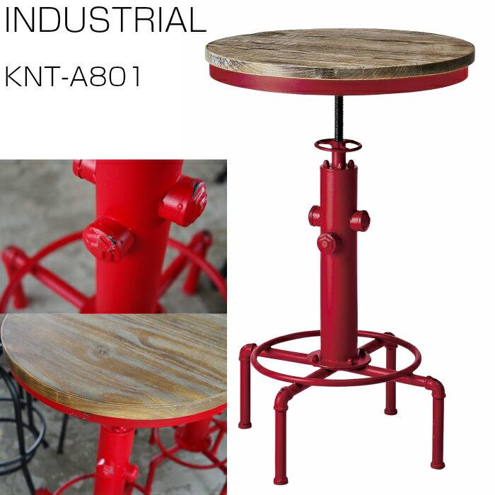インダストリアル バーテーブル KNT-A801 レッド