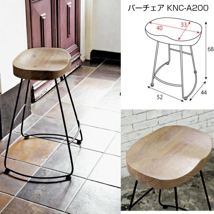 【未使用品】 MIYATAKE KNC-A200MIYATAKE バーチェア KNC-A200, プリントポット:a4a8994f --- gachi-matome.xyz