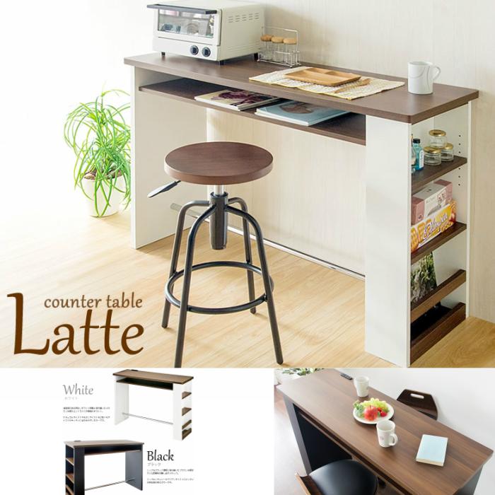 Latte ラテ カウンターテーブル KNT-1200 ホワイト ブラック 2カラー