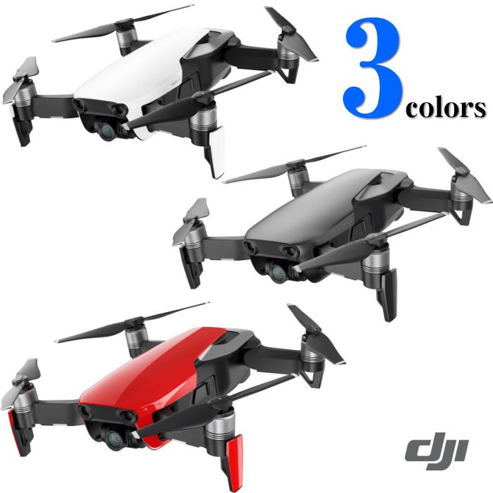 Acheter drone x pro vergleich acheter un drone au vietnam