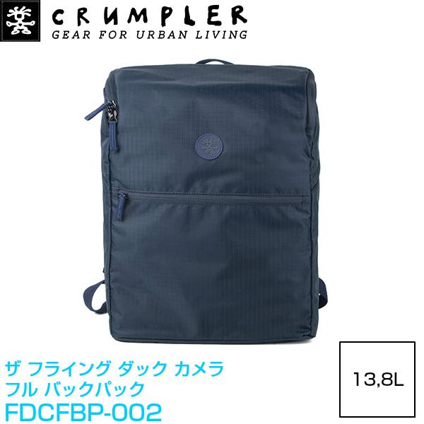 Crumpler クランプラー ザ フライング ダック カメラ フル バックパック ダークネイビー FDCFBP-002