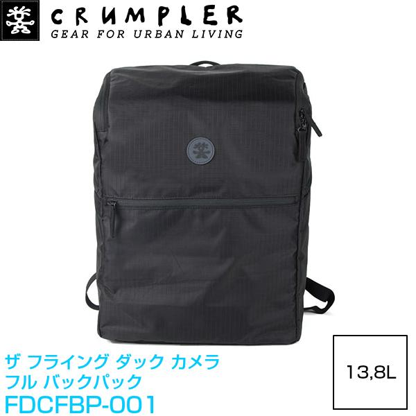 Crumpler クランプラー ザ フライング ダック カメラ フル バックパック ブラック FDCFBP-001