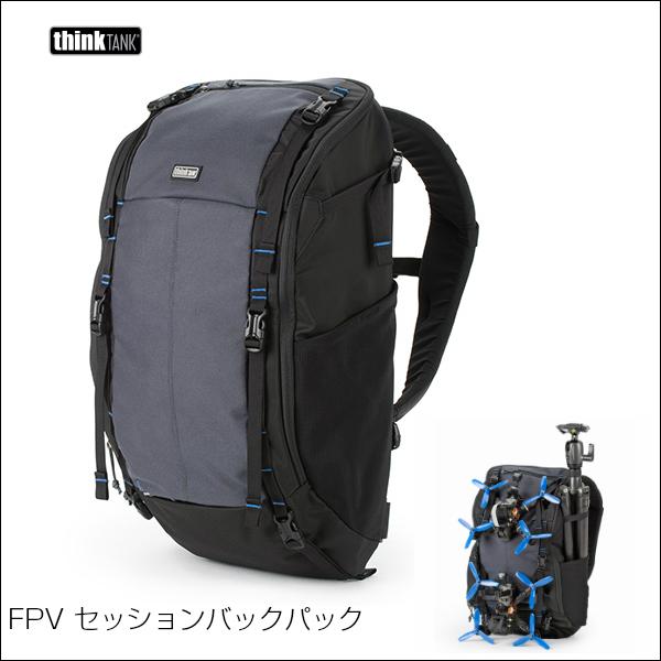 thinkTANKphoto シンクタンクフォト FPV セッションバックパック