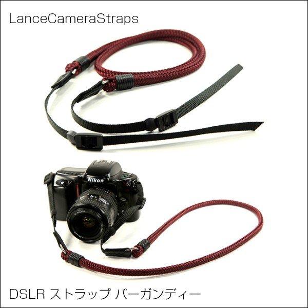 ランスカメラストラップ LanceCameraStraps DSLR ストラップ バーガンディー DS-BU48