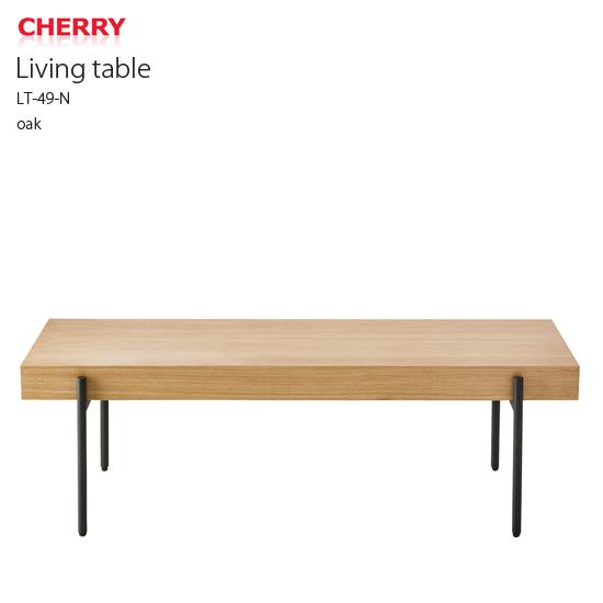 HOMEDAY リビングテーブル 北欧 オーク CHERRY LT-49-N