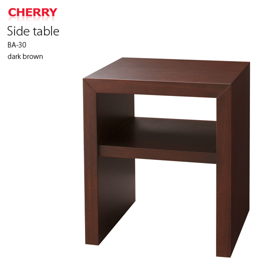 Homeday Side Table Cherry Ba 30