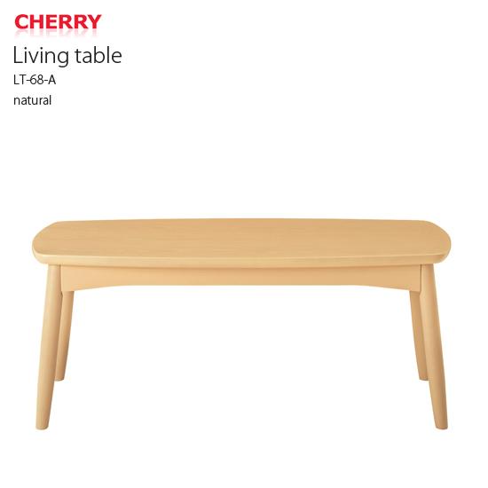HOMEDAY リビングテーブル 北欧 ナチュラル シンプル デザイン CHERRY LT-68-A