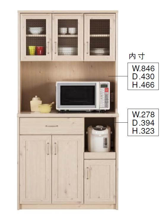 キッチン 棚 食器棚 レンジ台 レンジボード 家具 インテリアCanna カンナ K-900HOP